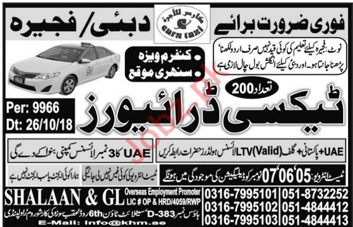 Taxi Driver Jobs 2018 Career Opportunity