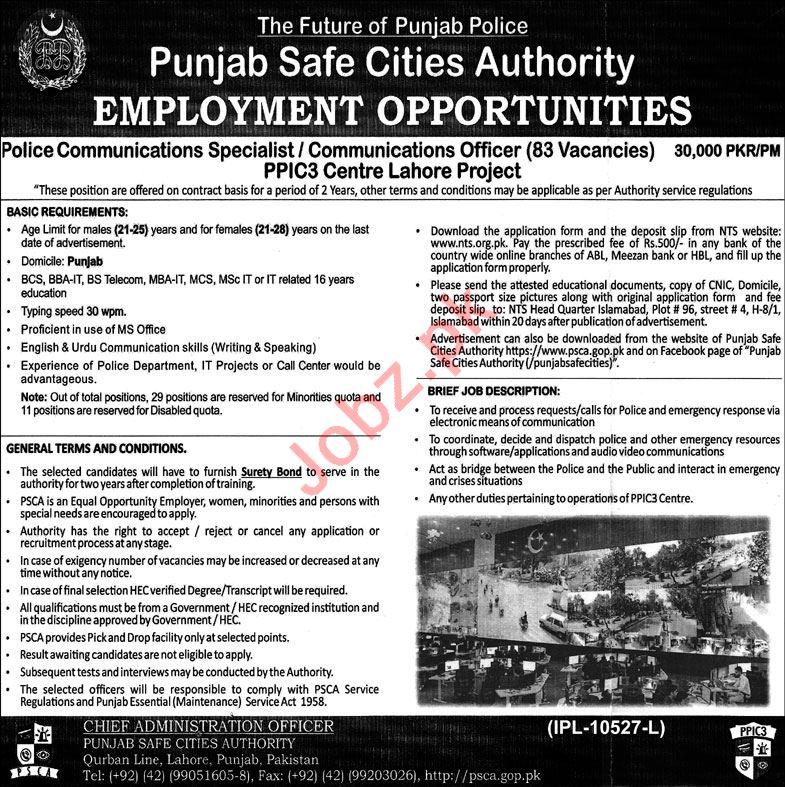 Punjab Safe Cities Authority PSCA Lahore Jobs 2018
