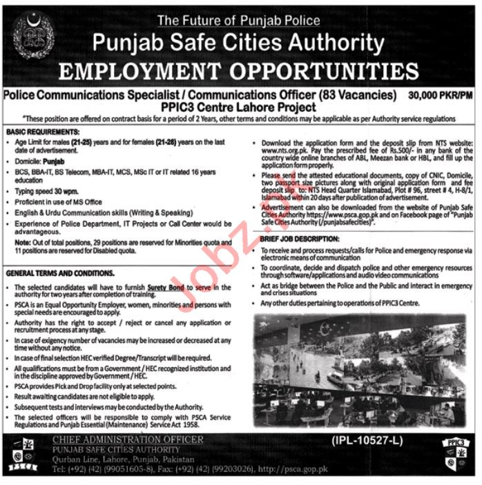 PSCA Punjab Safe Cities Authority Lahore Jobs November 2018
