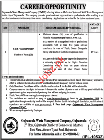 Gujranwala Waste Management Company Financial Officer Jobs