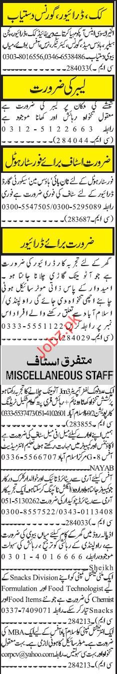 Miscellaneous Staff Jang Classified Jobs 2018 in Islamabad