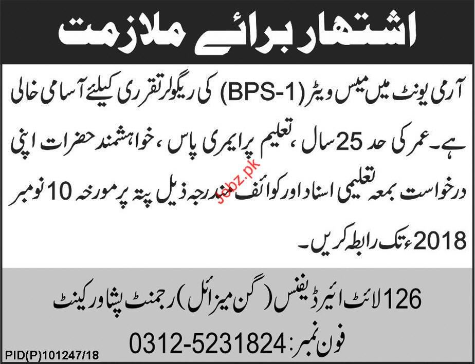Army Unit Mess Waiter Jobs 2018