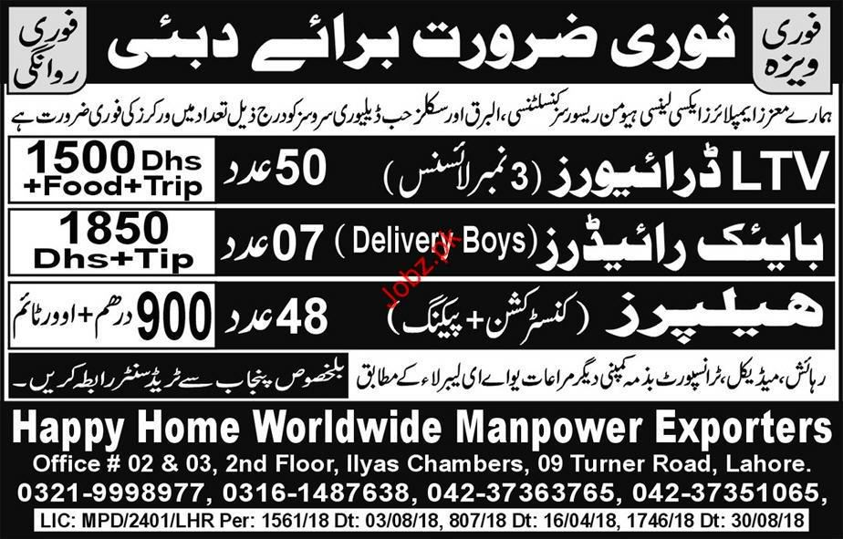 LTV Driver Jobs in Dubai.