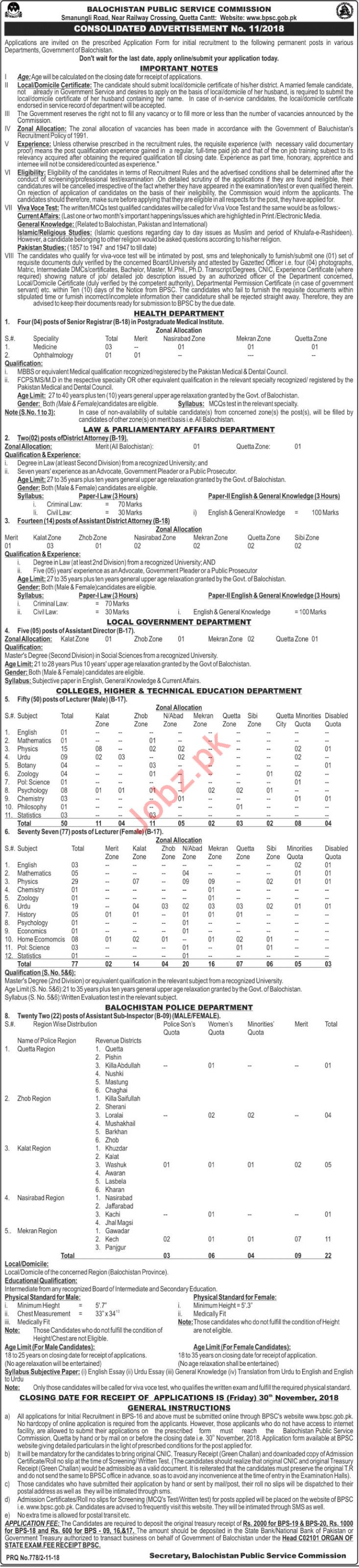 BPSC Balochistan Public Service Commission November Jobs