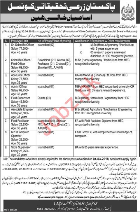 Pakistan Agricultural Research Council PARC Jobs via PTS