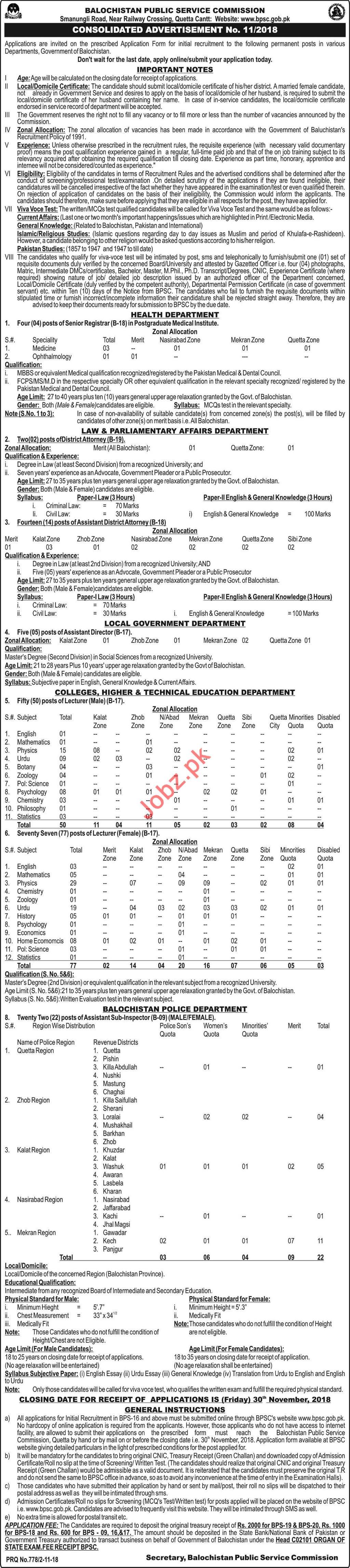 BPSC Balochistan Public Service Commission Jobs 2018