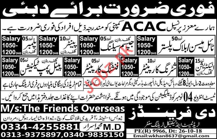 ACAC Company Construction Labors Jobs in Dubai UAE