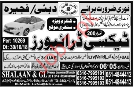 LTV Taxi Drivers Jobs 2018 in Dubai UAE
