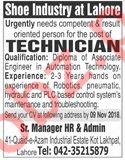 Associate Engineer Jobs 2018 in Lahore