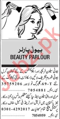 Jang Sunday Classified Ads 2018 for Beauty Parlor Staff