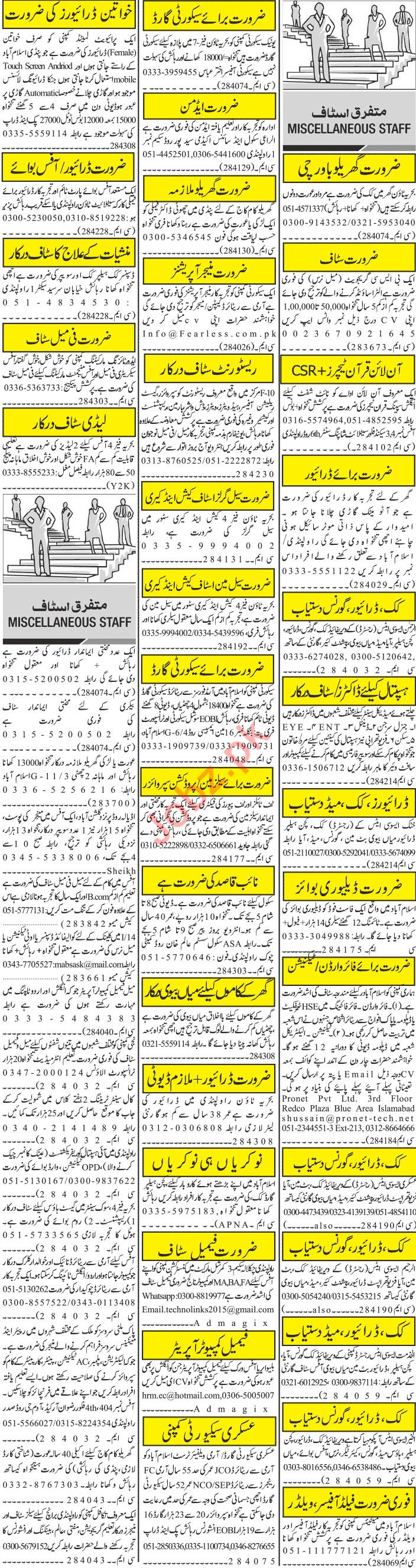 Jang Sunday Rawalpindi Classified Ads November 2018