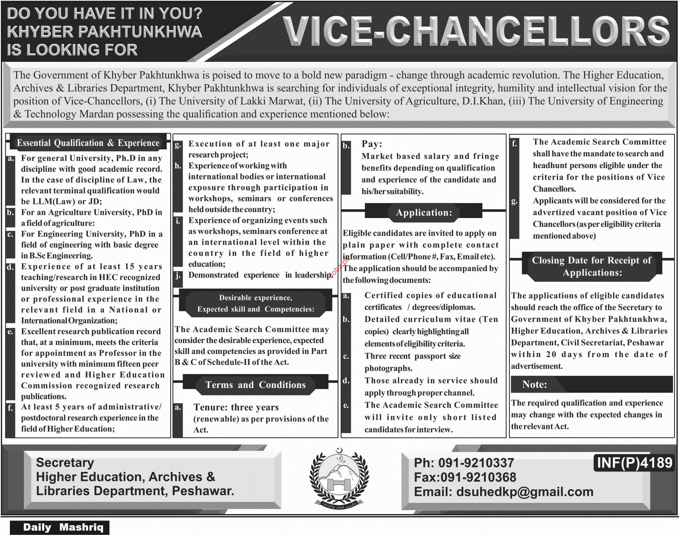 Vice Chancellor Jobs in University of Agriculture