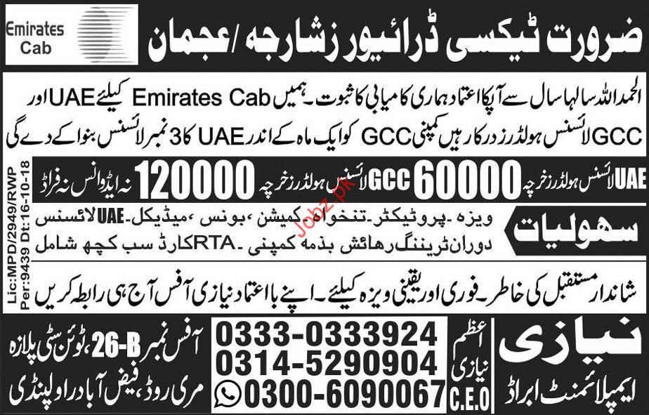 Taxi Driver Jobs in Sharjah