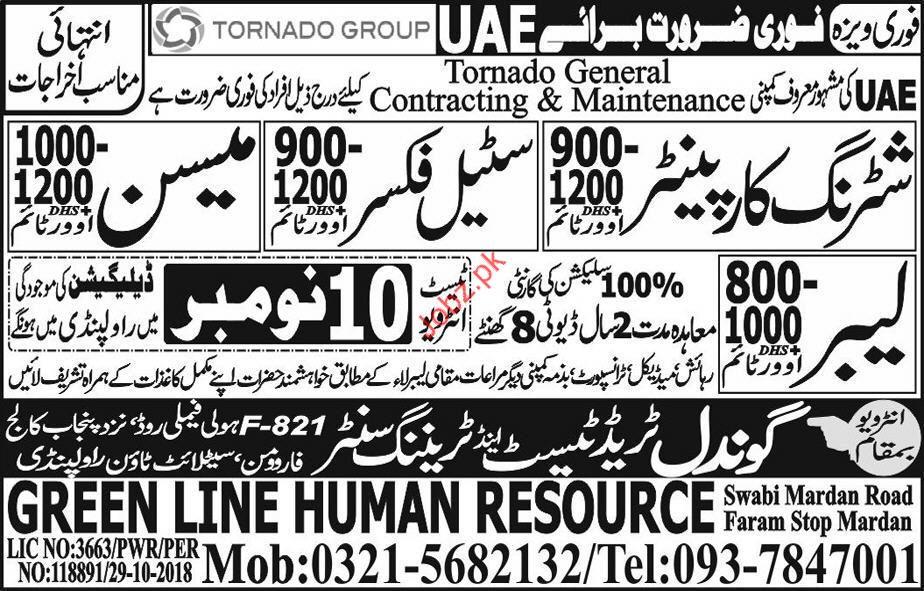 Shuttering Carpenter Jobs in UAE
