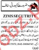 Nawaiwaqt Sunday Classified Ads 2018 for Security Staff