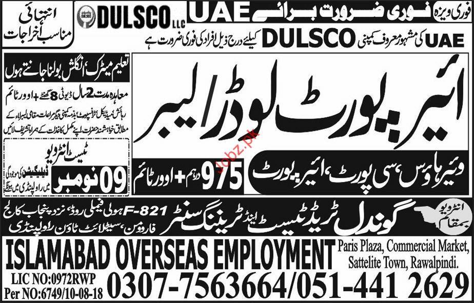 Airport Loader Jobs in UAE