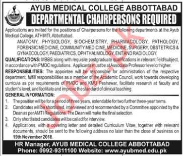 Ayub Medical College MTI Abbottabad Chairpersons Jobs 2018