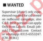 Supervisor & CSR Job 2018 For Call Center in Islamabad