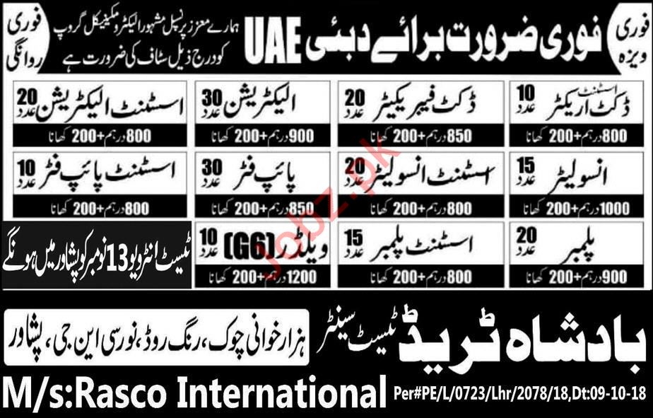 Electro Mechanical Company Labors Jobs 2018 in Dubai UAE