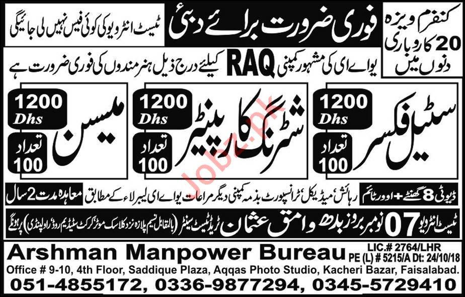 RAQ Construction Company Jobs 2018 in Dubai UAE