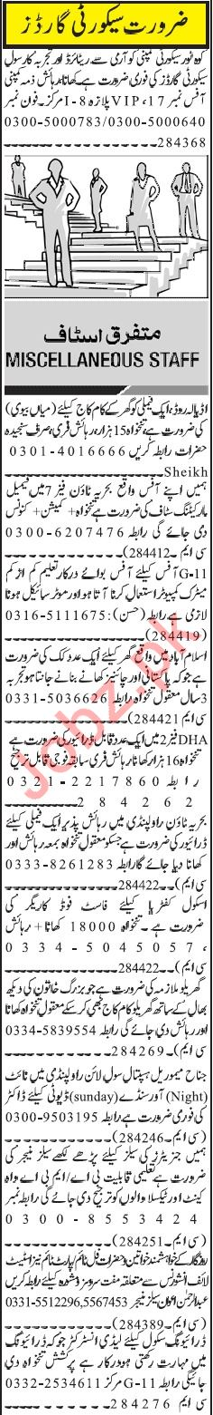 Daily Jang Newspaper Classified Ads 2018 in Islamabad