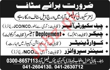 Security Jobs 2018 in Faisalabad