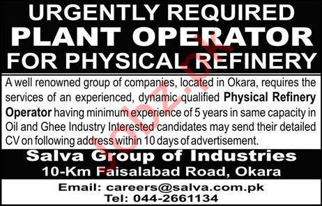 Plant Operator Job 2018 For Physical Refinery