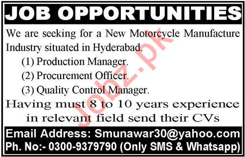 Production Manager, Procurement Officer & QC Manager Jobs