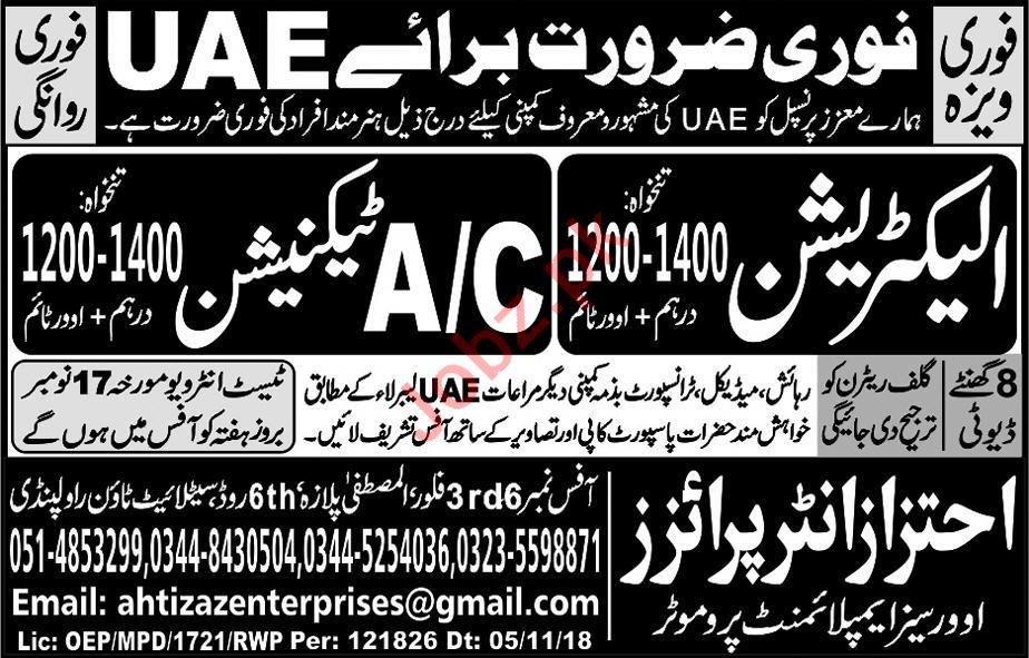 Electrician & AC Technician Jobs 2018 in UAE