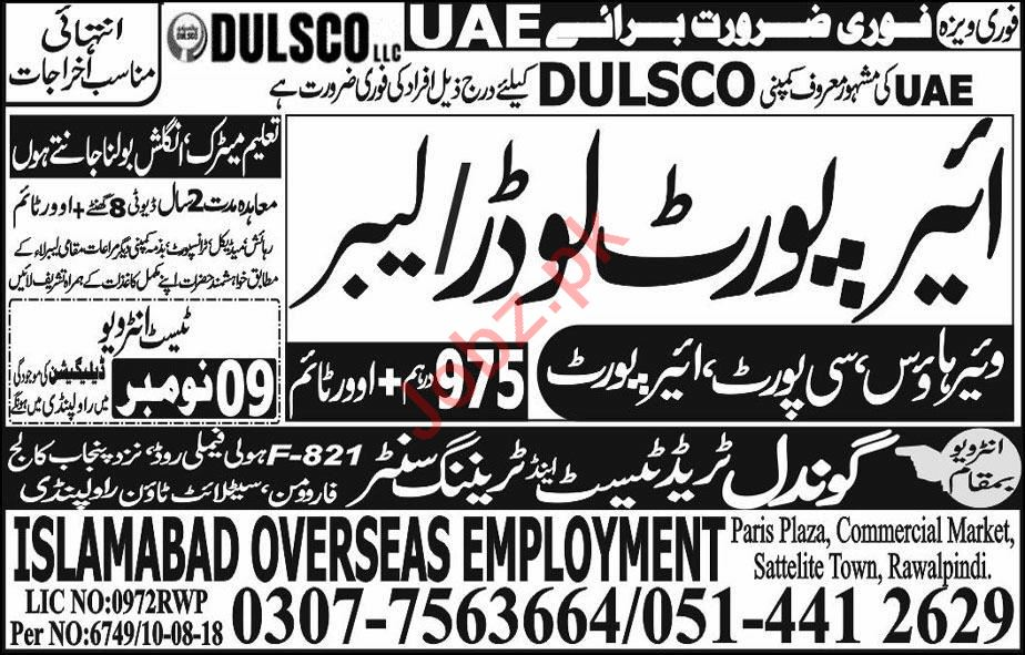 Dulsco LLC Jobs 2018 For Airport Loader & Labor