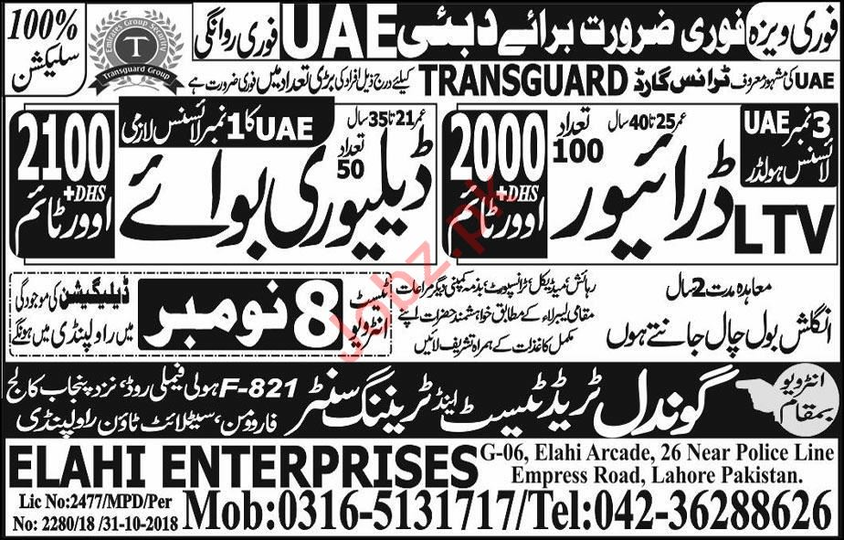 LTV Driver & Delivery Boy Jobs 2018 in Dubai UAE