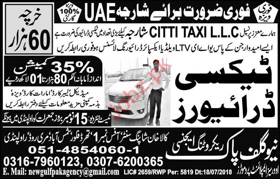 Citi Taxi Company Driving Jobs 2018 in Sharjah UAE