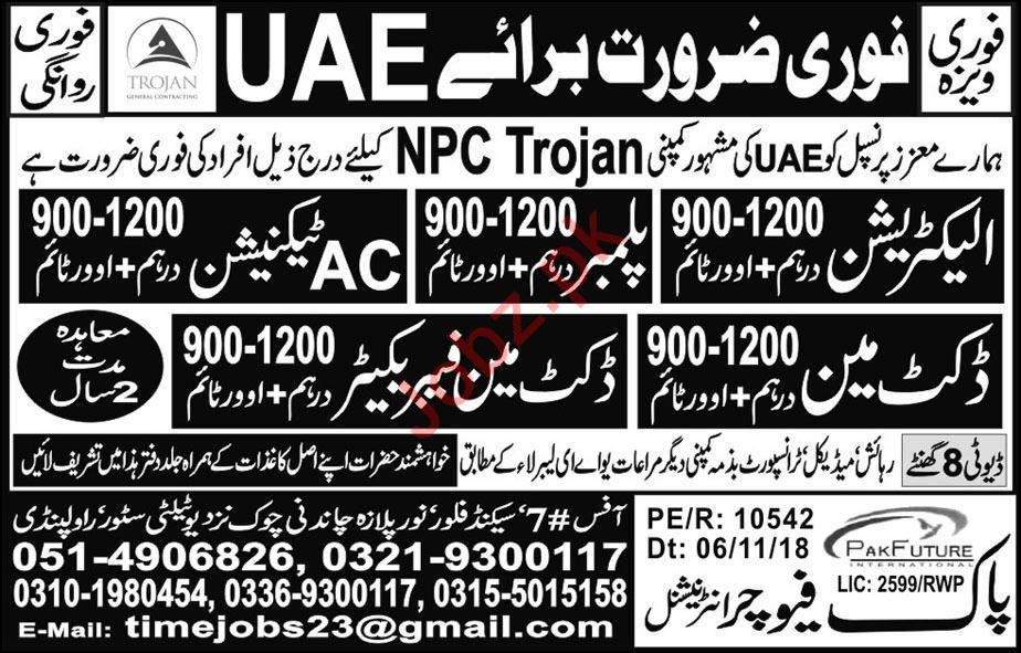 NPC Trojan Company Jobs 2018 in UAE