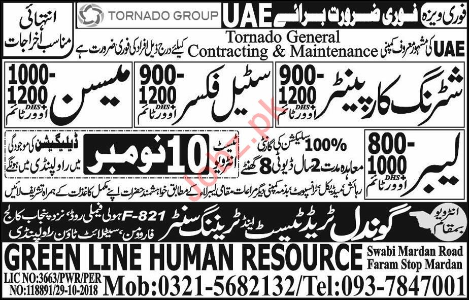 Tornado Group Construction Labors Jobs 2018 in UAE 2019 Job