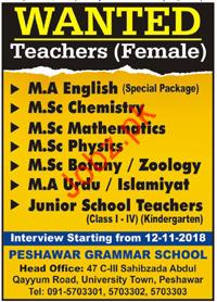 Teacher Jobs in Peshawar Grammar School