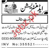 Administration Staff Jobs 2018 in Peshawar