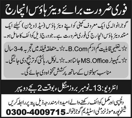 Warehouse Incharge Jobs in Private Company