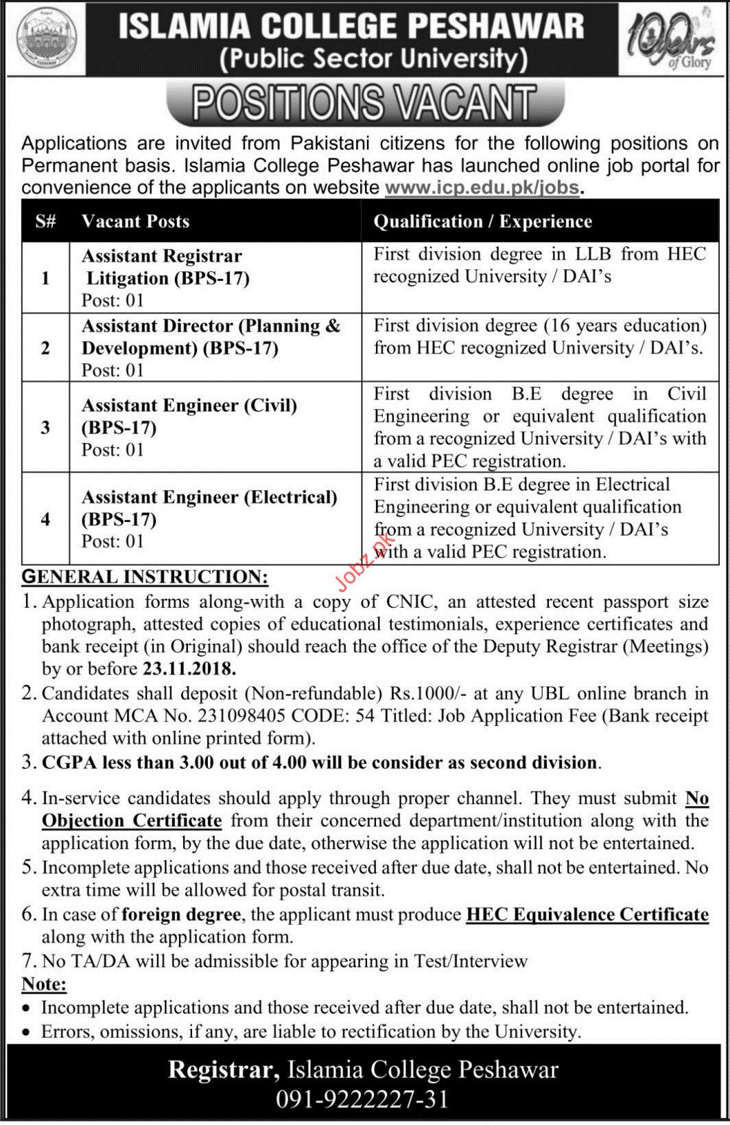 Assistant Engineer Jobs in Islamia College Peshawar