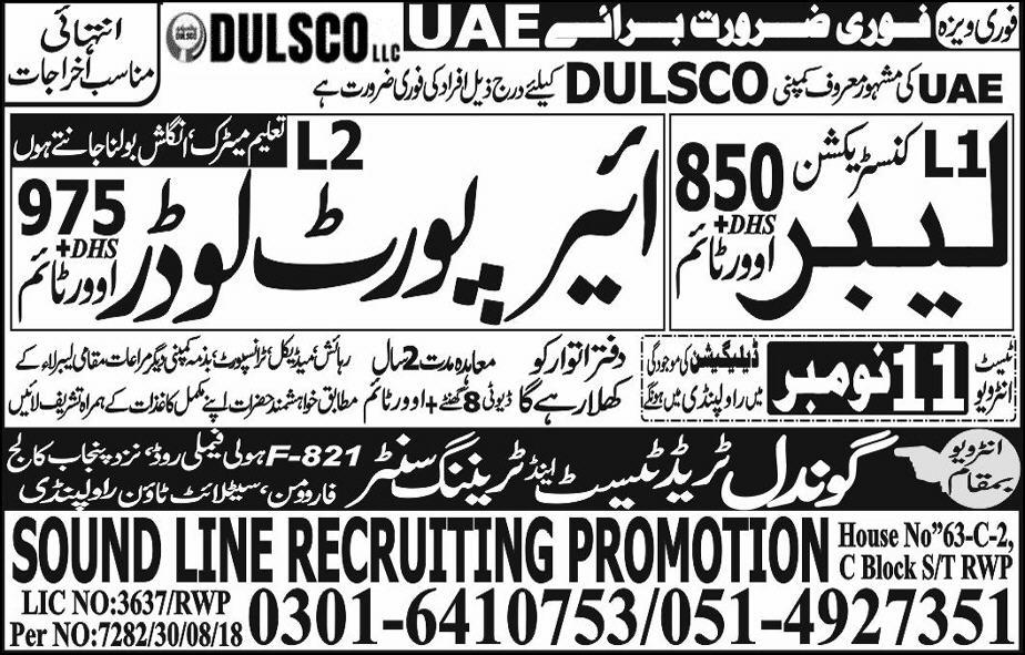 Airport Loader Jobs in UAE