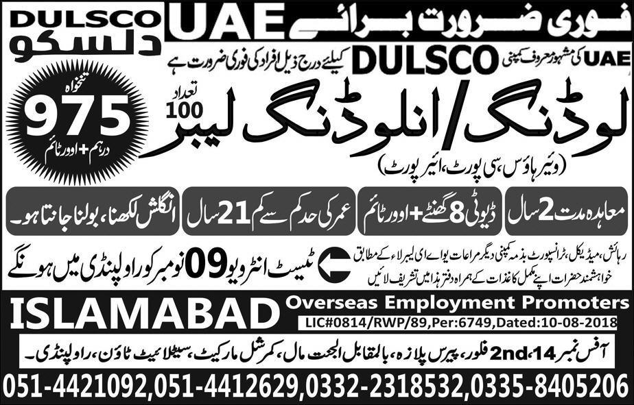 Loading Labor & Unloading Labor Job sin UAE