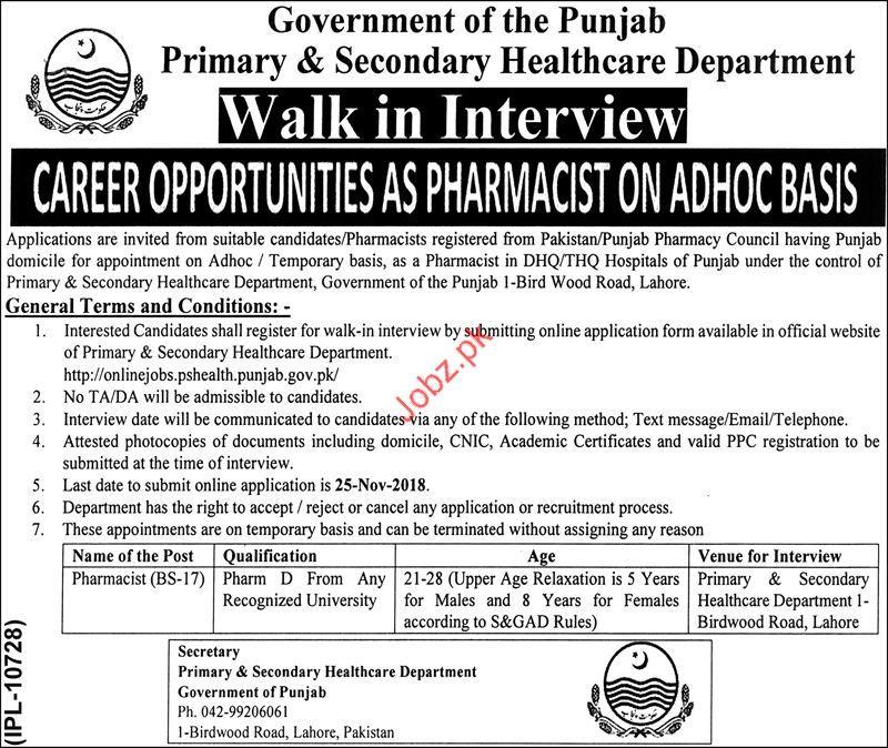 Primary & Secondary Healthcare Department Pharmacist Jobs