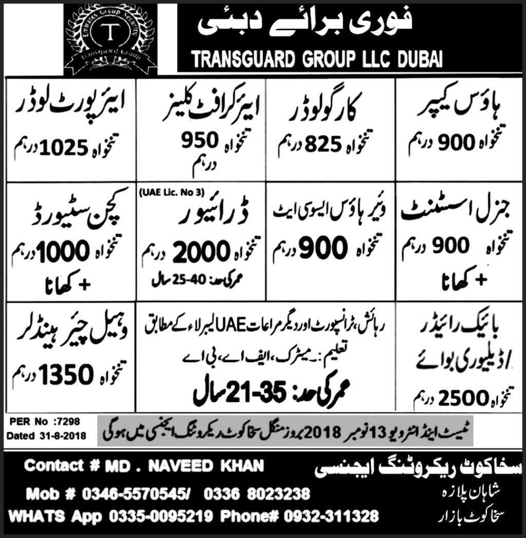 House Keeper Cargo Loader & aircraft cleaner Jobs in Dubai