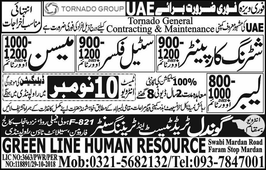 Shuttering Carpenter Labor & Mason Jobs in UAE