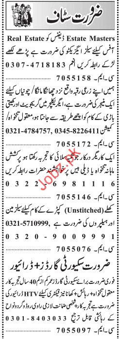 Jang Miscellaneous Staff Jobs 2018 in Lahore