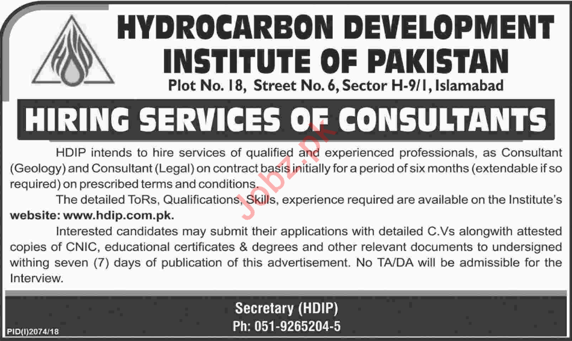Hydrocarbon Development Institute of Pakistan HDIP Jobs 2018
