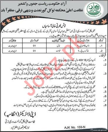 Local Government and Rural Development Department Jobs