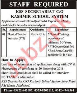 PTI Physical Teaching Instructor Job 2018 in Jalalabad AJK