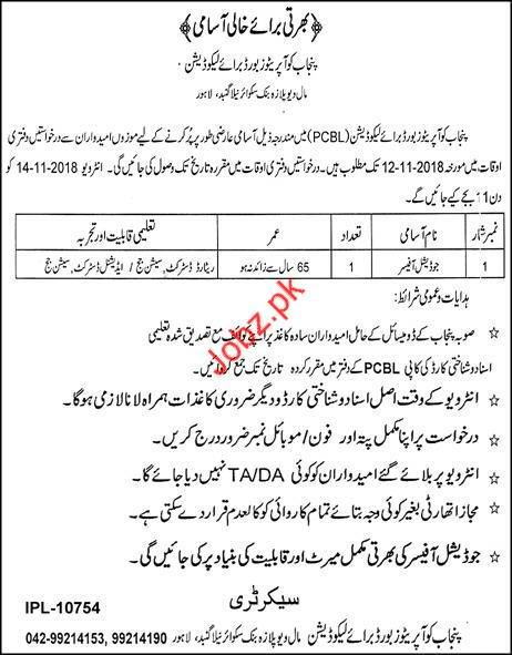 Judicial Officer Jobs in Punjab Cooperative Board