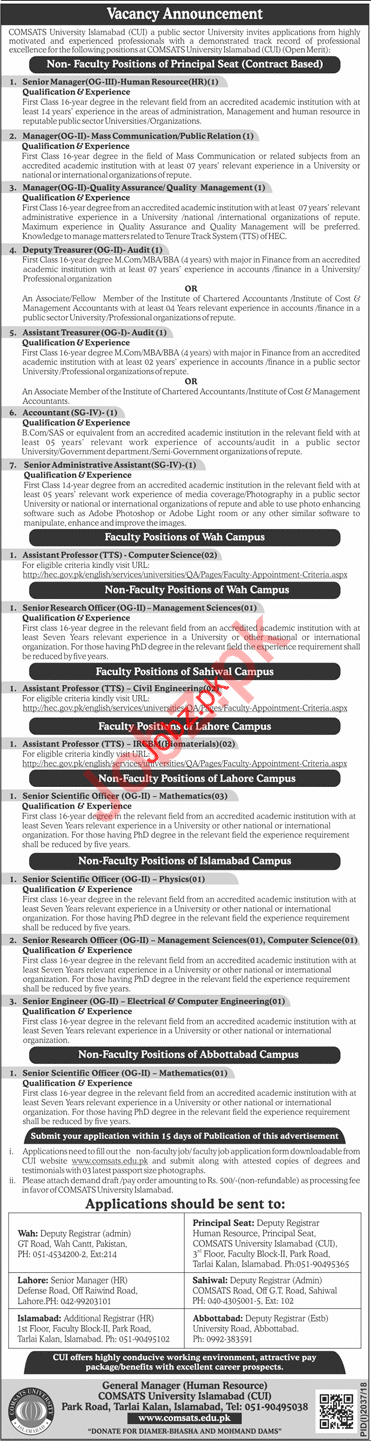 Comsats University Islamabad CUI Manager HR Jobs 2018