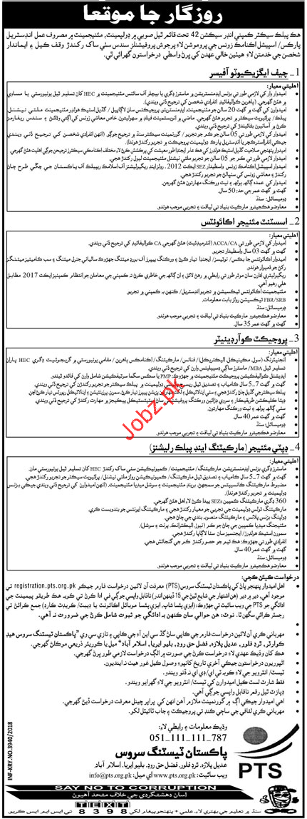 Public Sector Organization Chief Executive Officer Jobs 2018